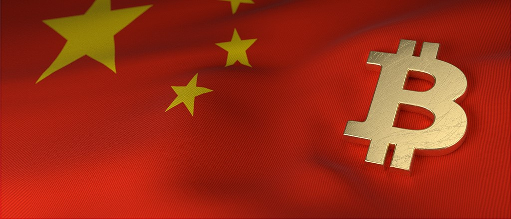 Chinese Plans for Crypto Impacts Bitcoin and Others