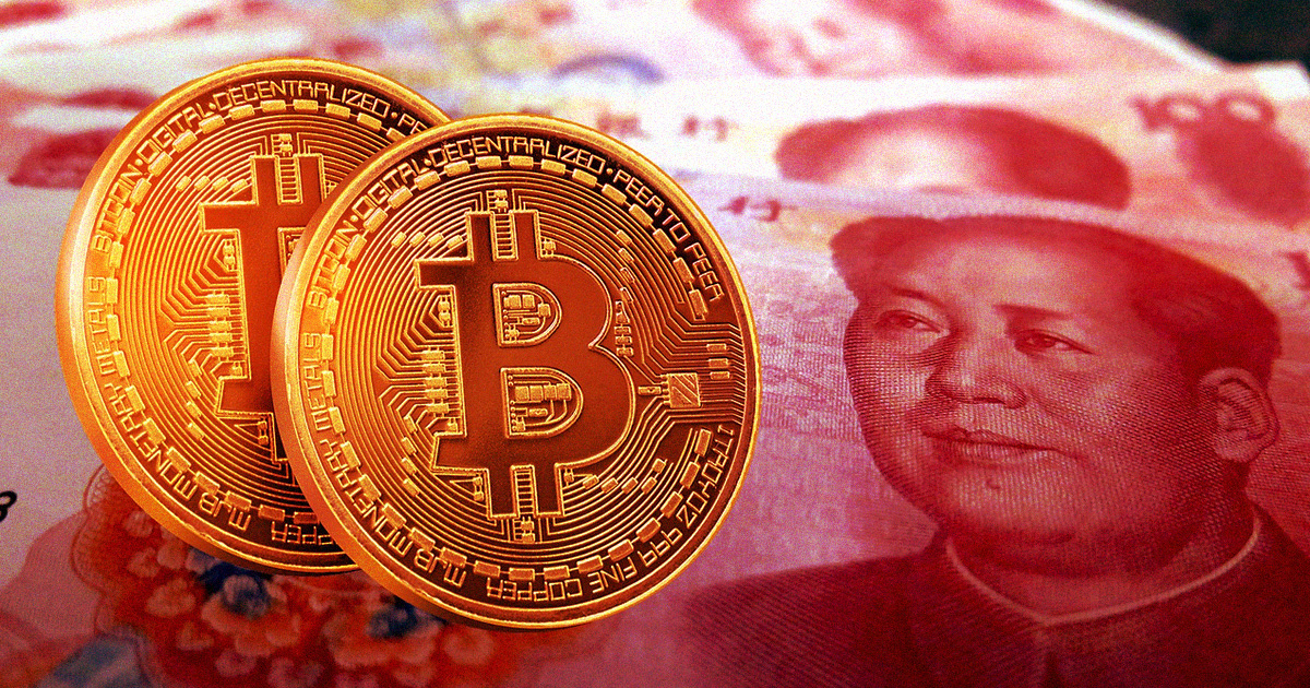 Chinese Government Calls for Cryptocurrency Restrictions